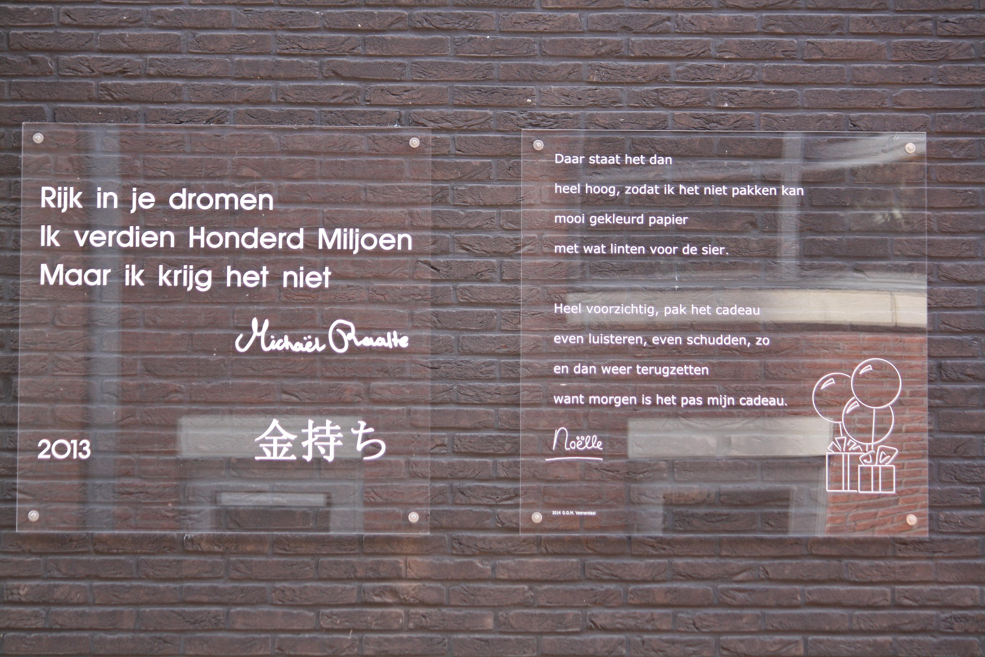 Gedichten Op Muren Kunstplatform Veenendaal