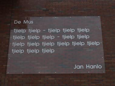 3 Hanlo De_mus