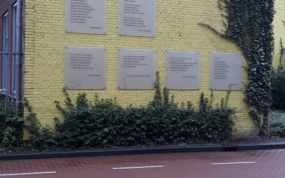 Twee gedichten op de Lantorfabriek